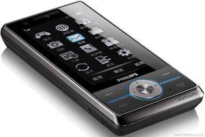 Ilustración de Cómo reprogramar los celulares Philips