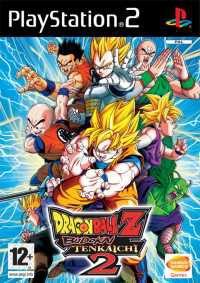 Ilustración de Trucos para Dragon Ball Z Budokai Tenkaichi 2 - Trucos PS2 (I)