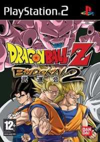 Ilustración de Trucos para Dragon Ball Z: Budokai 2 - Trucos PS2 (I)