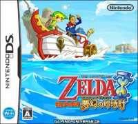 Ilustración de Trucos para The Legend of Zelda: Phantom Hourglass - Trucos DS