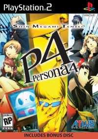 Ilustración de Trucos para Persona 4 - Trucos PS2