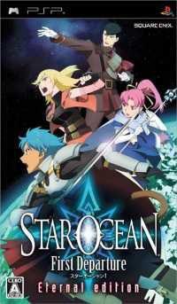 Ilustración de Trucos para Star Ocean: First Departure - Trucos PSP