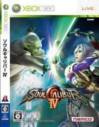 Ilustración de Logros para Soul Calibur IV - Logros Xbox 360