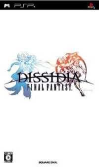 Ilustración de Trucos para Dissidia: Final Fantasy - Trucos PSP (II)