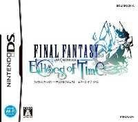 Trucos para Final Fantasy Crystal Chronicles: Echoes of Time - Trucos DS