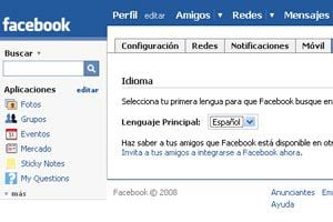 Ilustración de C&oacutemo controlar qui&eacutenes pueden ver mi perfil en Facebook