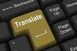 Ilustración de Cómo Traducir un Texto