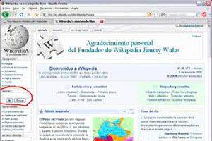 Ilustración de Cómo crear contenido en Wikipedia