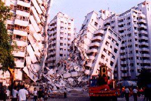 Ilustración de C&oacutemo actuar en caso de terremoto