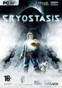 Ilustración de Trucos para  Cryostasis  - Trucos PC