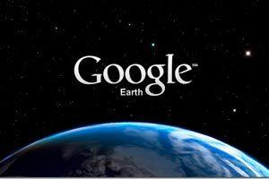 Ilustración de Cómo utilizar Google Earth