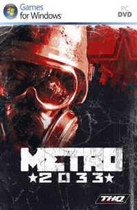 Ilustración de Trucos para Metro 2033 - Trucos PC