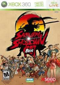 Ilustración de Trucos para Samurai Shodown Sen - Trucos Xbox 360