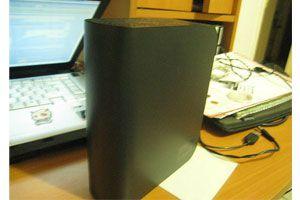 Ilustración de Cómo crear un disco duro externo