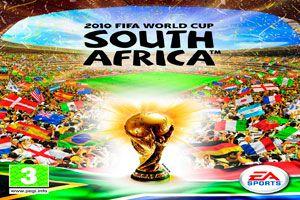 Ilustración de Trucos para Copa Mundial de la FIFA Sudáfrica 2010 – Trucos PS3 (II)