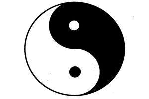 Ilustración de Cómo elegir los colores Yin y Yan para cada habitación