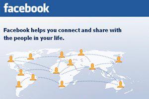 Ilustración de Cómo Saber Quién ha Visitado tu Perfil en Facebook