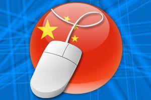 Ilustración de Cómo comprar online en sitios chinos